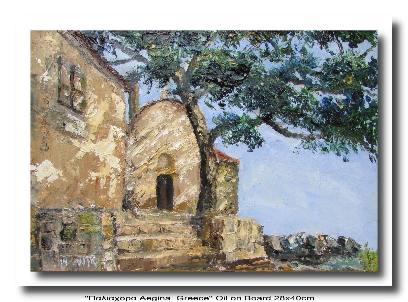 Παλιαχορα, Aegina, Greece
